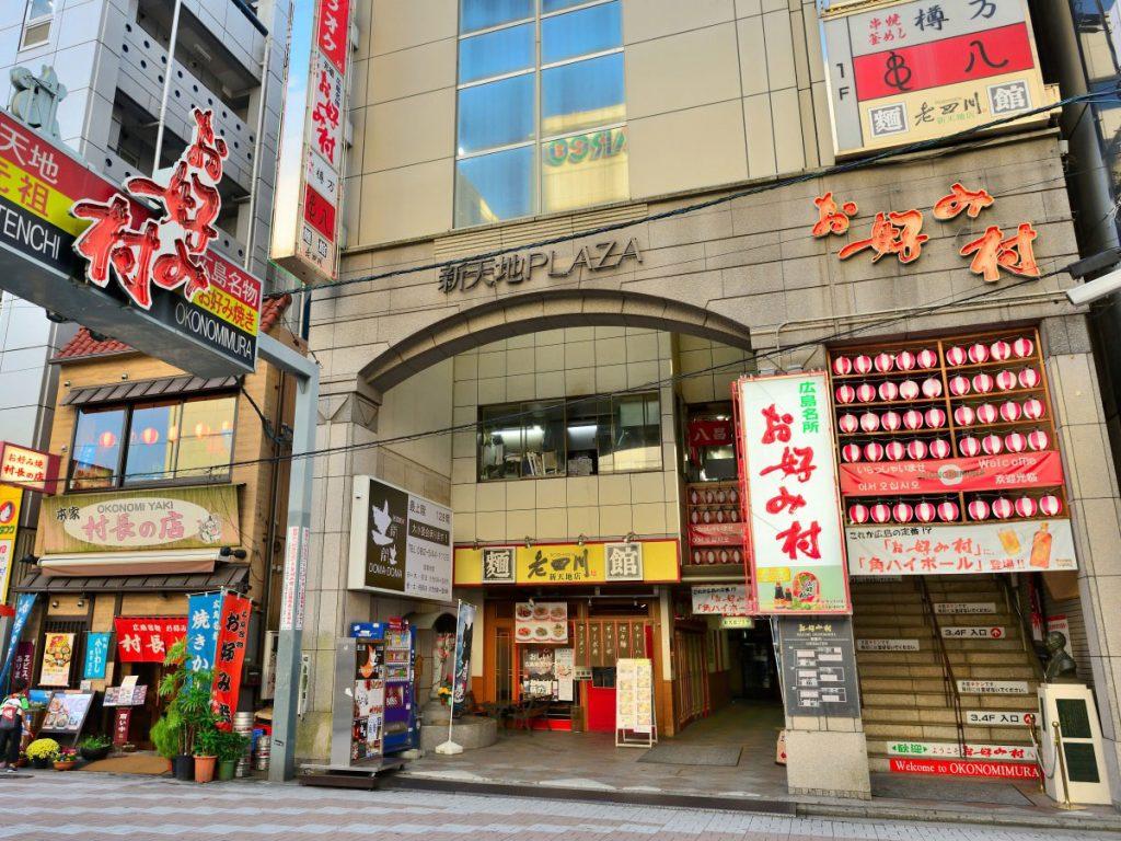 Deretan Bisnis Restoran di Jepang